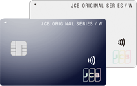 JCB CARD WとJCB CARD W plus Lの券面画像