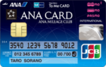 ANA ソラチカカード(ANA To Me CARD PASMO JCB)