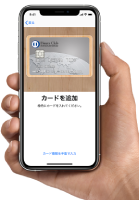 applepay_dinersclubcard_image