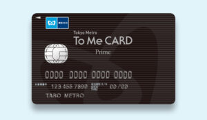 To Me CARD Prime_券面画像