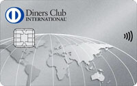 diners_card券面画像イメージ