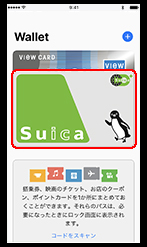 Apple Pay(Wallet)にSuicaが追加されます。