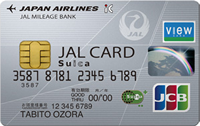 JAL普通カードSuica(JCB)