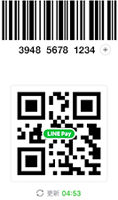 LINE PayのQRコード読み込み画面