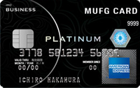mufgplatinumbusiness200