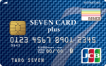 seven_card_plus_nanaco