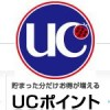 ucpoints150