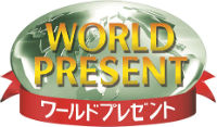 world present logo